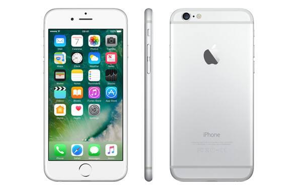 Cel mai bun si cel mai stabil Iphone din lume